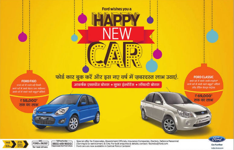 Car Offers Carspart