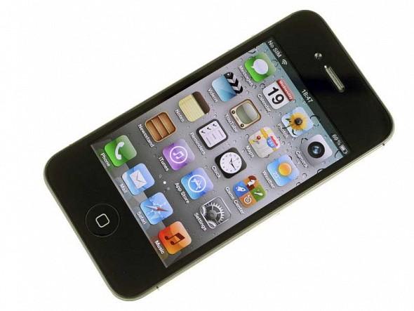 Apple iPhone 4S buyback Scheme