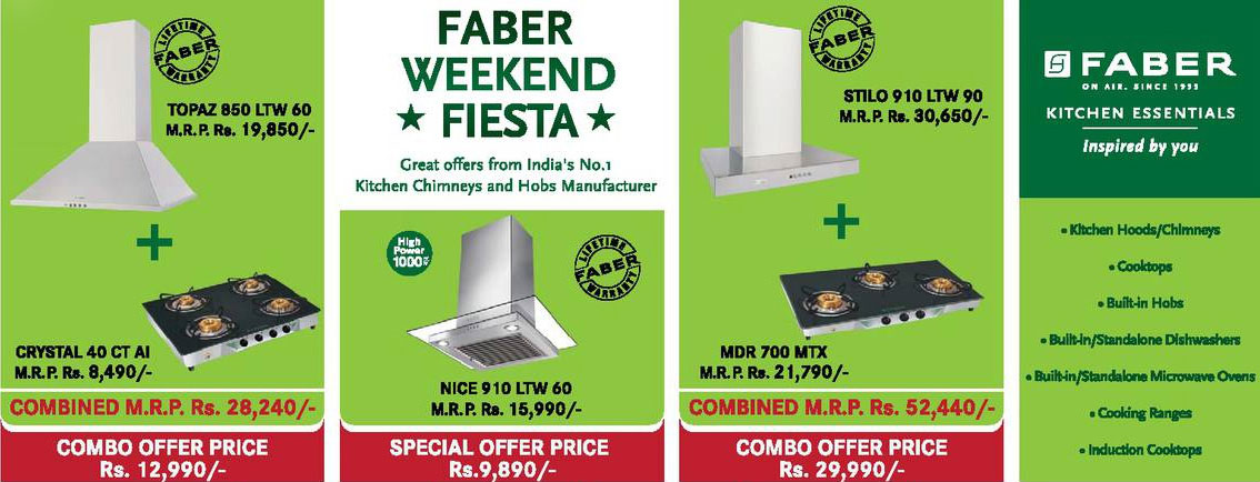Faber Weekend Fiesta, March 2014 offers Kitchen hobs and Chimneys