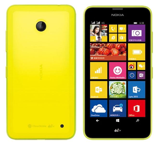 Nokia Lumia 638 Price India, Specs and Reviews