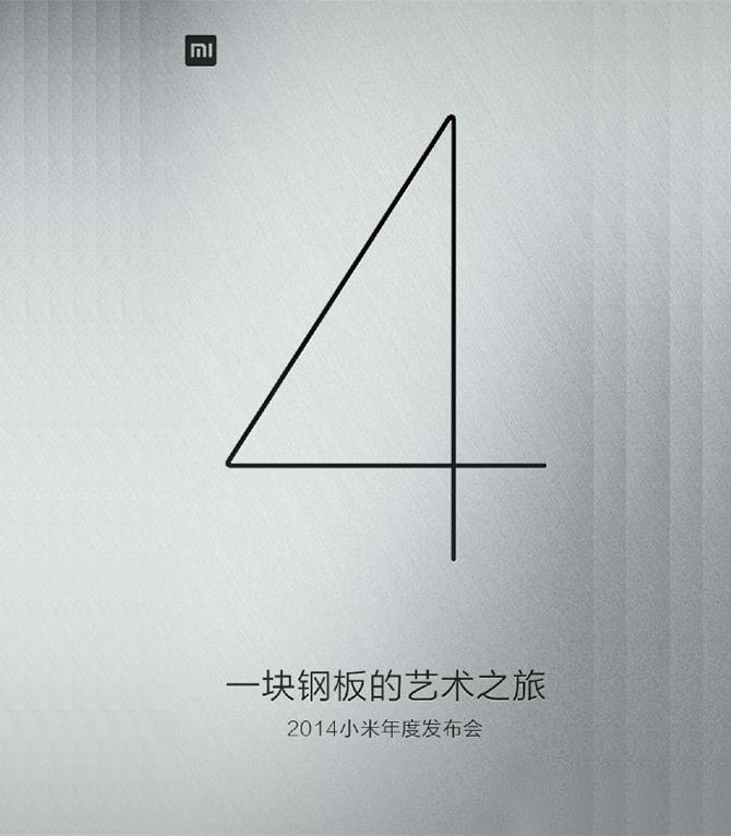 Will the 4 on the Invitation Image stand for Xiaomi Mi4 ...