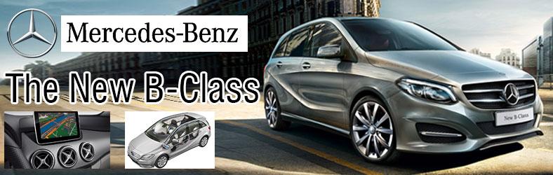 New Mercedes Benz B Class