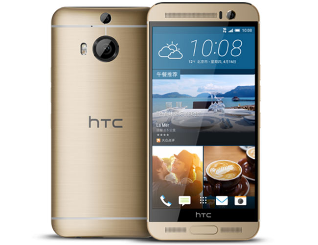 with a price tag of rs 52 500 htc one m9 plus set to