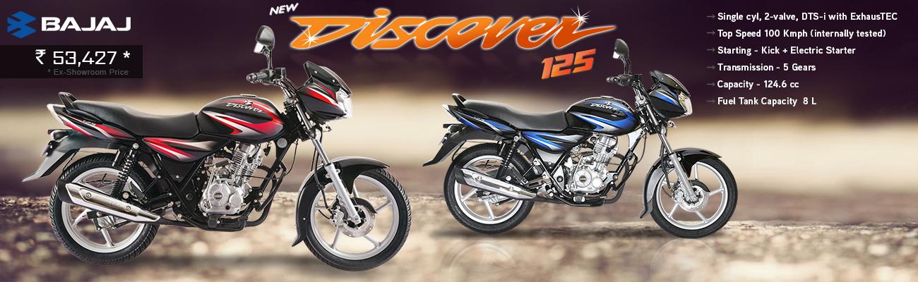 New Bajaj Discover 125