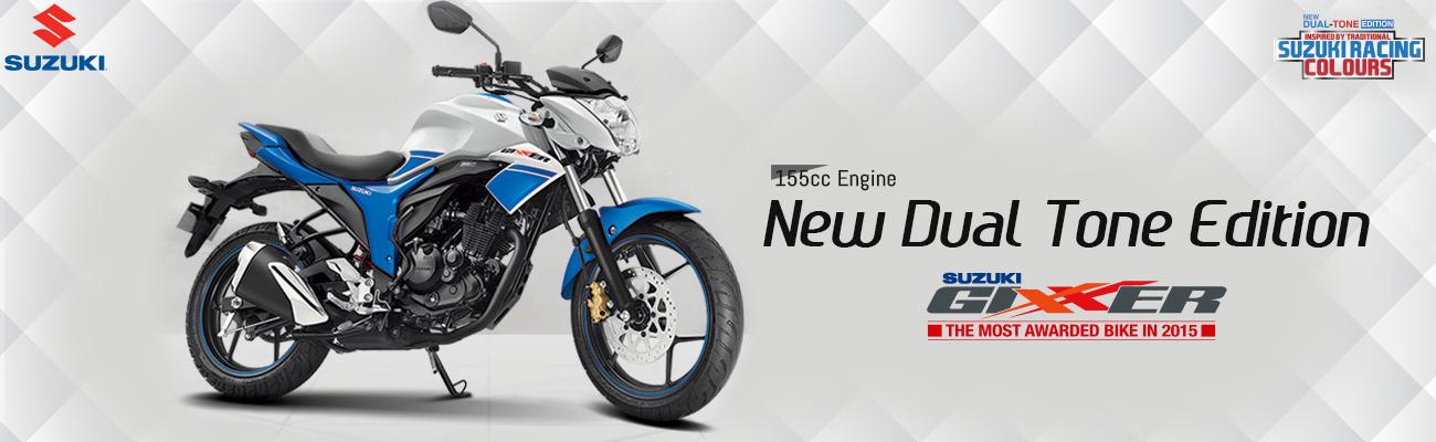 Suzuki Gixxer New Dual Tone Edition
