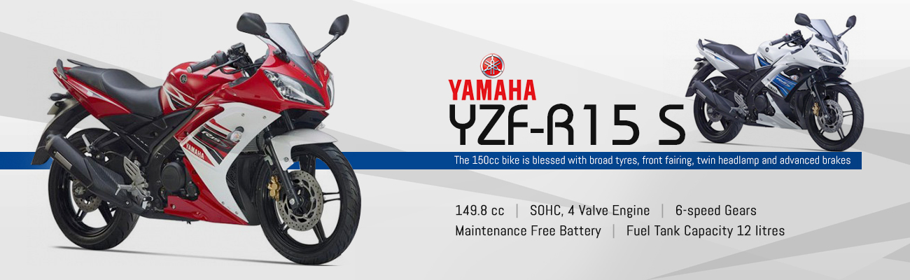 New Yamaha YZF R15 S