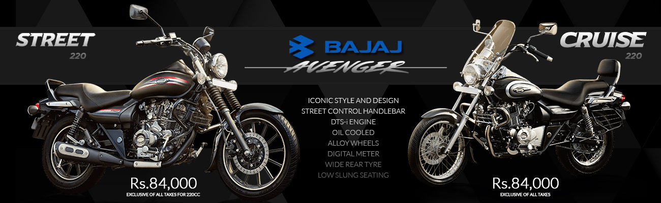 New Bajaj Avenger Series