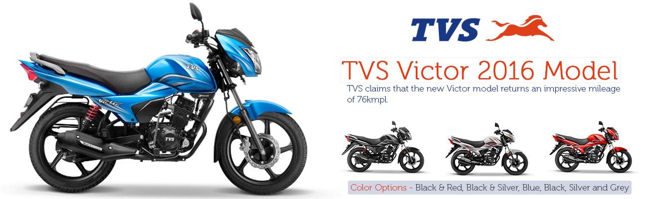 TVS Victor 2016