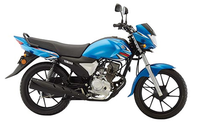 Yamaha Rx Vrds Price In India