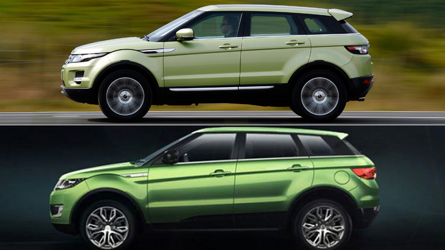 Jaguar Land Rover To Sue Chinese Carmaker Over Car Replica