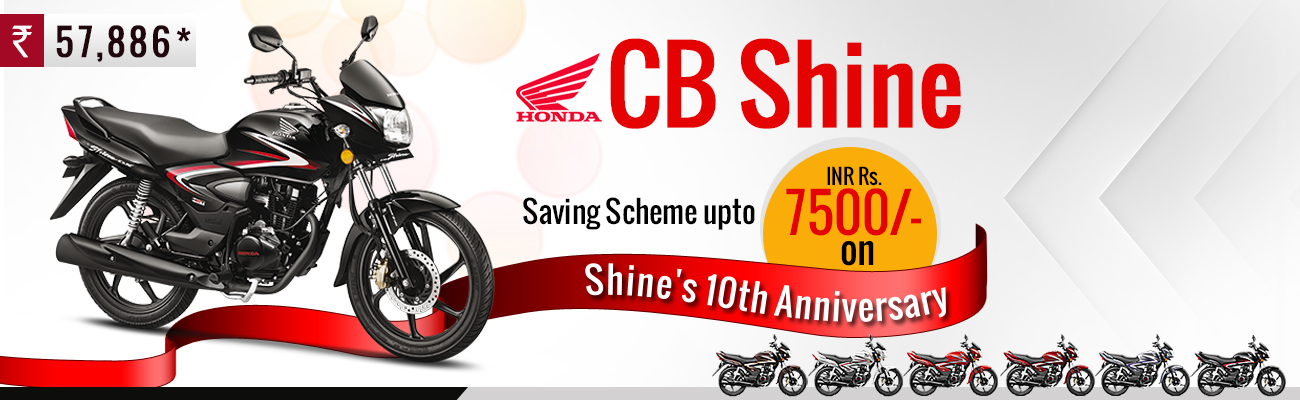 Honda CB Shine Offer