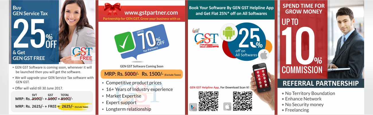 Gen GST Software Offers