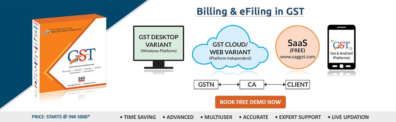 Gen GST Software Free Demo