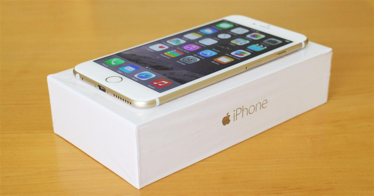 1954e5812c2a32 iPhone 6 32GB Gold Variant Now Available on Amazon India