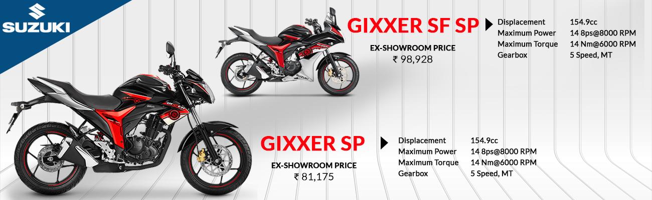 Suzuki Launches New 2017 Gixxer SP Series in India