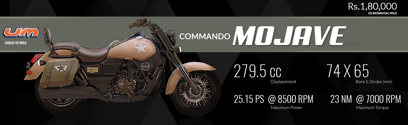 UM Renegade Commando Mojave