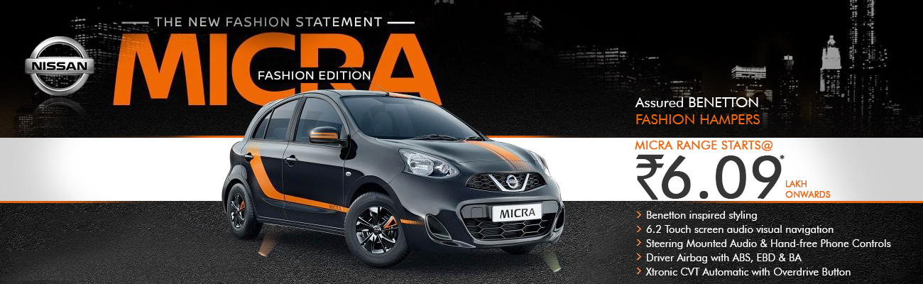 Nissan Micra Fashion Edition