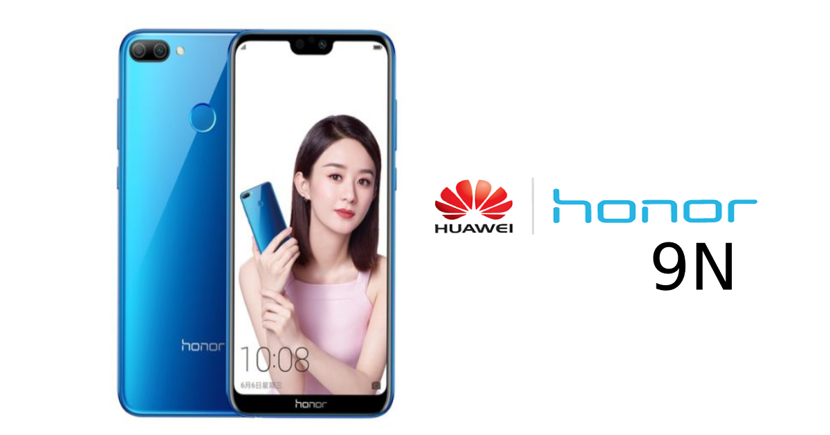 Honor 9N Set To Launch on 24th July in India