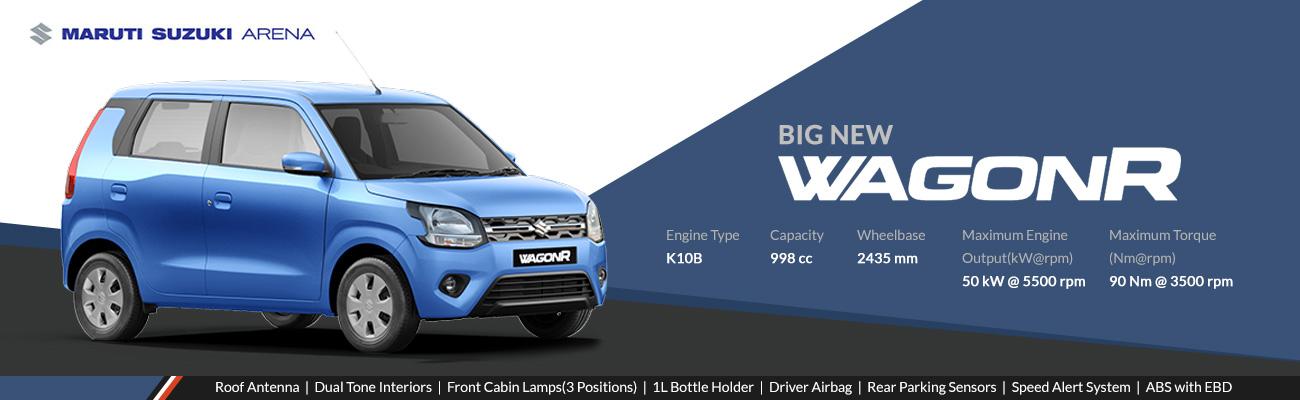 New Maruti Suzuki Wagno R