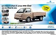 Ashok Leyland Dost with Festival Discount and Bonus