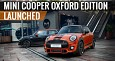 Mini Cooper Oxford Edition launched in India