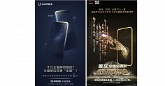 Gionee Expected To Launch 8 New Smartphones